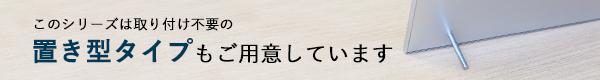 カウンターサイン