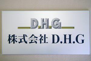 DHG MOTOR SPORTS 事業部 様