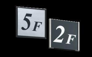 マンション階数表示板