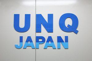 UNQジャパン株式会社 様