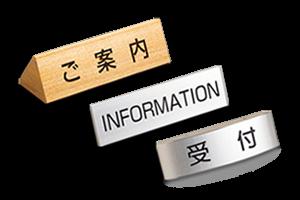 SHL/BHL 曲げカウンターサイン